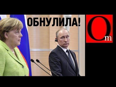 Меркель обнулила Путина. Навальный - следующий президент России