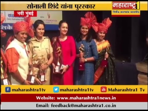 Punyanagari Awarded 'Maharashtra1' Journalist Sonali Shinde For Her Contribution In Media Field