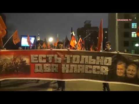 Митинг 7 ноября 2017 г. в Москве