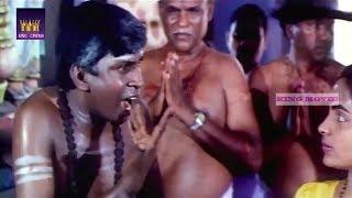 ஏண்டி இது வாயுனு நெனைச்சய்யா இல்லா வேற எதோனு  நெனச்சய்யா  ஏன்  உசுரா  வாங்குற     #VADIVELU