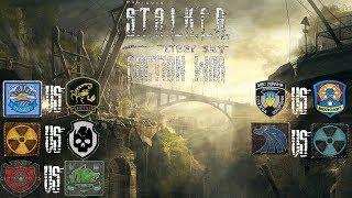 S.T.A.L.K.E.R.: Чистое небо: Война группировок. Faction War. Обзорный выпуск