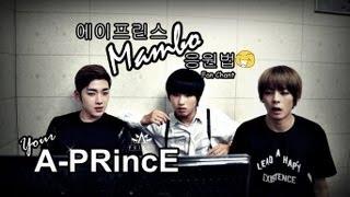 에이프린스 A-PRINCE 맘보 응원법 (Mambo Fan Chant) Mp3