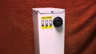 Котел электрический ЭВПМ(, 2013-09-24T06:07:41.000Z)