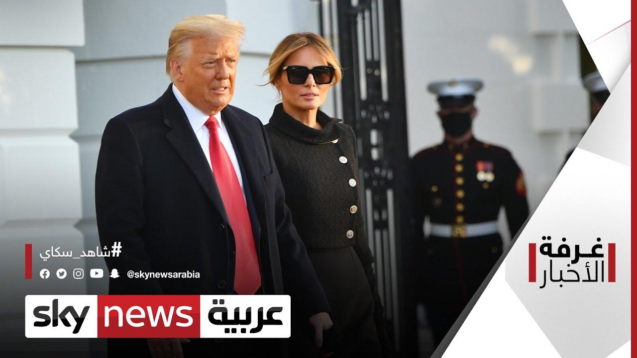 مساءلة ترامب تحرج برنامج بايدن | غرفة الأخبار  - نشر قبل 7 ساعة