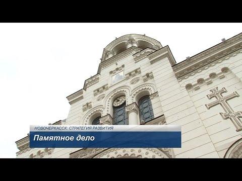 Знакомства в Новочеркасске - Сайт знакомств