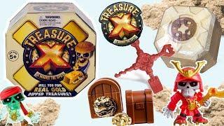 TREASURE X • Łowca skarbów !!! Skarby od Cobi • bajki dla dzieci