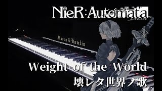 【Mr. Li Piano】Weight of the World - NieR: Automata Theme