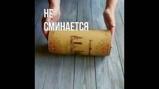 видео изготовление тубусов