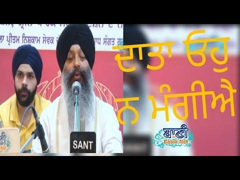 Daata-Oh-Na-Mangiye-Bhai-Ravinder-Singh-Ji-Sri-Darbar-Sahib-Live-Gurbani-Kirtan-2020