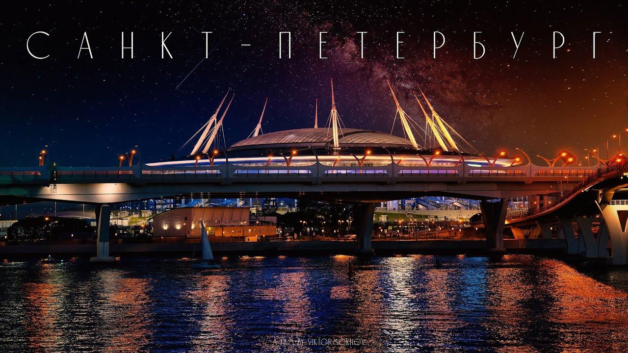 Санкт-Петербург. Приморский район // URBAN AERIAL CINEMATOGRAPHY (4k)