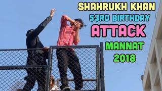 shahrukh khan party