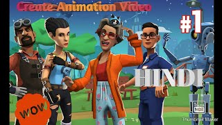 How to create a animation video in hindi by plotagon # 1 part