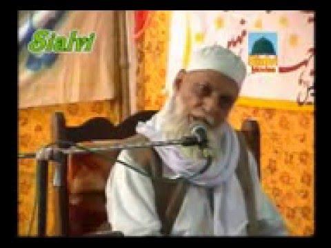 Awesome Byan part 1 by Ashraf-ul-ulama Allama Muhammad Ashraf Sialvi R.A thumbnail