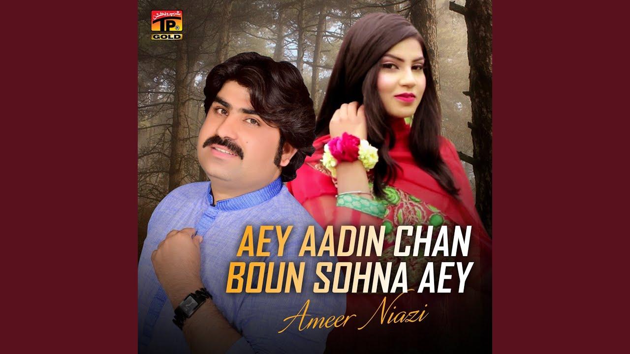 Download Sari Naseeban Di Ye Khel