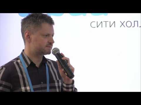 Презентация СТС Медиа, конференция «MediaUp»