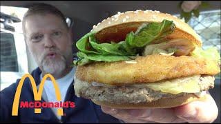 McDonalds Cheesy Beef Burger Review - New McDonalds Cheesy Range Burgers