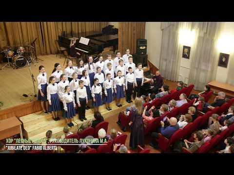 Фрагмент отчетного концерта Лесногородской ДШИ 28.03.2019