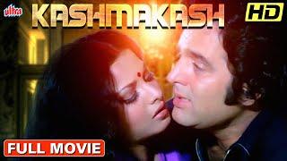 फिरोज खान और रेखा की ज़बरदस्त हिंदी सस्पेंस फुल मूवी   Kashmakash Full Movie   बॉलीवुड सस्पेंस मूवी
