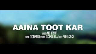 AAINA TOOT KAR (TEASER) | MOHIT SUFI | New Punjabi Songs 2018 | AMAR AUDIO