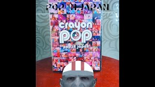"크레용팝 - Crayon Pop Unboxing DVD ""Pop in Japan"""