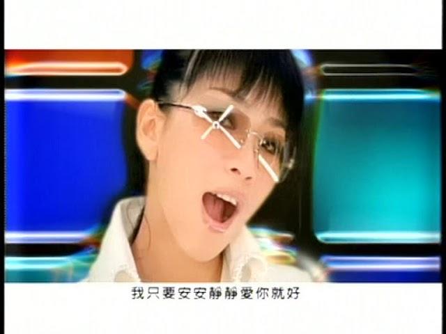 溫嵐(Landy Wen)- 不吵不鬧 Official Music Video
