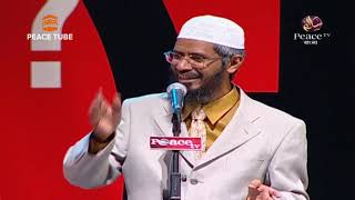 প্রশ্নোত্তর পর্ব - Is Terrorism A Muslim Monopoly, Part 06-07, Dr Zakir Naik, Peace TV Bangla