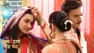 Saam Daam Dand Bhed - Upcoming Episode - 18th April 2018
