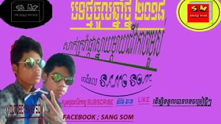 Download lagu https www youtube com results search query E1 9E 94 E1 9E 91 E1 9E 90 E1 9F 92 E1 9E 98 E1 9E B8 MP3