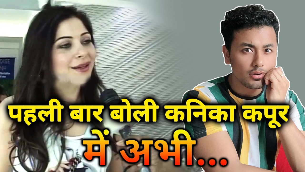Kanika Kapoor FIRST REACTION After A Long Time; Here Is ...