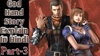 God Hand Full Story Explain in Hindi | Part-3 | jean killed elvis