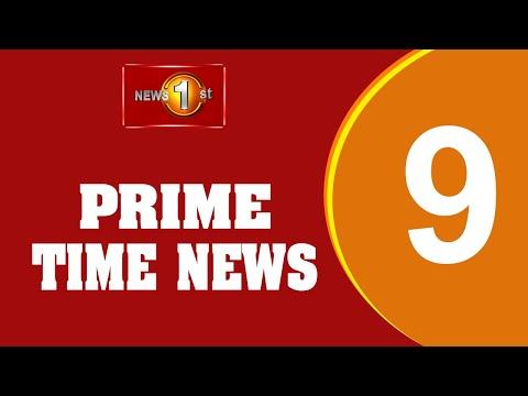News 1st: Prime Time English News - 9 PM   29/09/2021