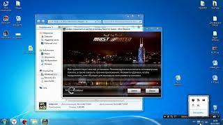 NFS: Most Wanted (2012) - Где скачать? А так-же помощь в установке!