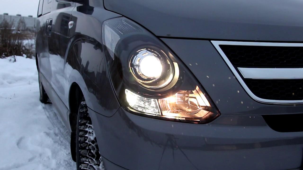 LED_CAR Studio Hyundai starex тюнинг фар