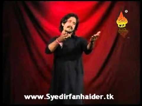Irfan Haider Nohay 2010 - Behan Hussain (a.s) Ki Hon