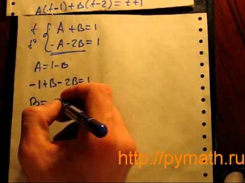 Что такое дифференциальное уравнение и зачем оно нужно?