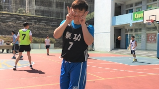 KTKLGSS 觀塘功樂官立中學 2016 - 2017 班