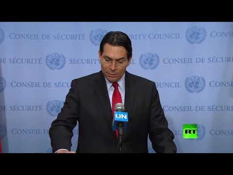 شاهد: المندوب الإسرائيلي يطلق صافرات الإنذار في الأمم المتحدة  - 09:53-2018 / 11 / 14