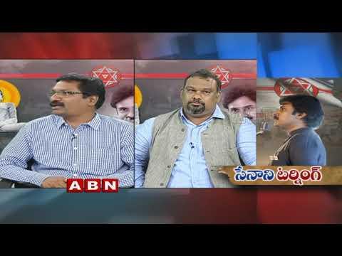 Discussion on Pawan Kalyan targeting TDP Government at Janasena Formation Day Maha Sabha | Part 1