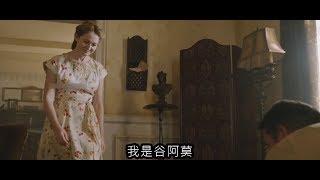 #603【谷阿莫】4分鐘看完2017都幫你馬賽克了的電影《安娜貝爾2:造孽 Annabelle: Creation》(無恐怖畫面