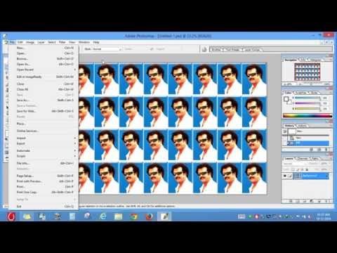 How to print passport size photo in A4 photo paper (20 copies ...