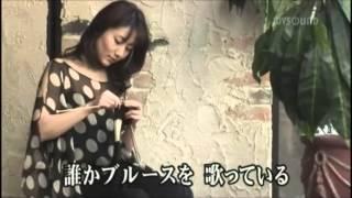 夜が来る/マーク・HAMA(cover) 唄:色衛門