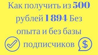 Молодой учитель без опыта будет зарабатывать от 6,5 тыс. грн.