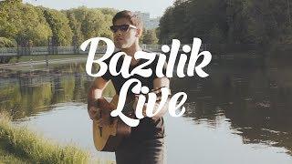 �������� ���� Валентин Гамзунов - Той самой | Bazilik Live ������
