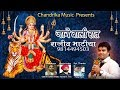 Download शेर पे बैठी है महारानी || top mata Rani bhajans || Rajeev Bhatia || Navratri Special Song 2017 MP3 song and Music Video