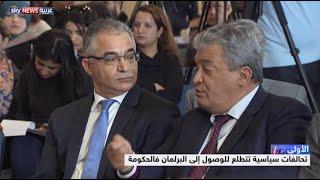 أحزاب تونس... انشقاقات وتحالفات
