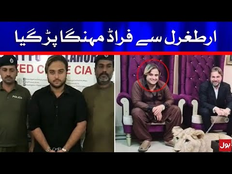 Lahore TikToker involved in scamming Ertugrul star Engin Altan Duzyatan arrested