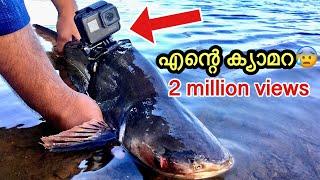 ക്യാമറ വച്ച മീനിനെ വെള്ളത്തിൽ വിട്ടു പിന്നെ കണ്ടത്!😍|I strapped a GoPro on a fish🐠| Kerala fishing