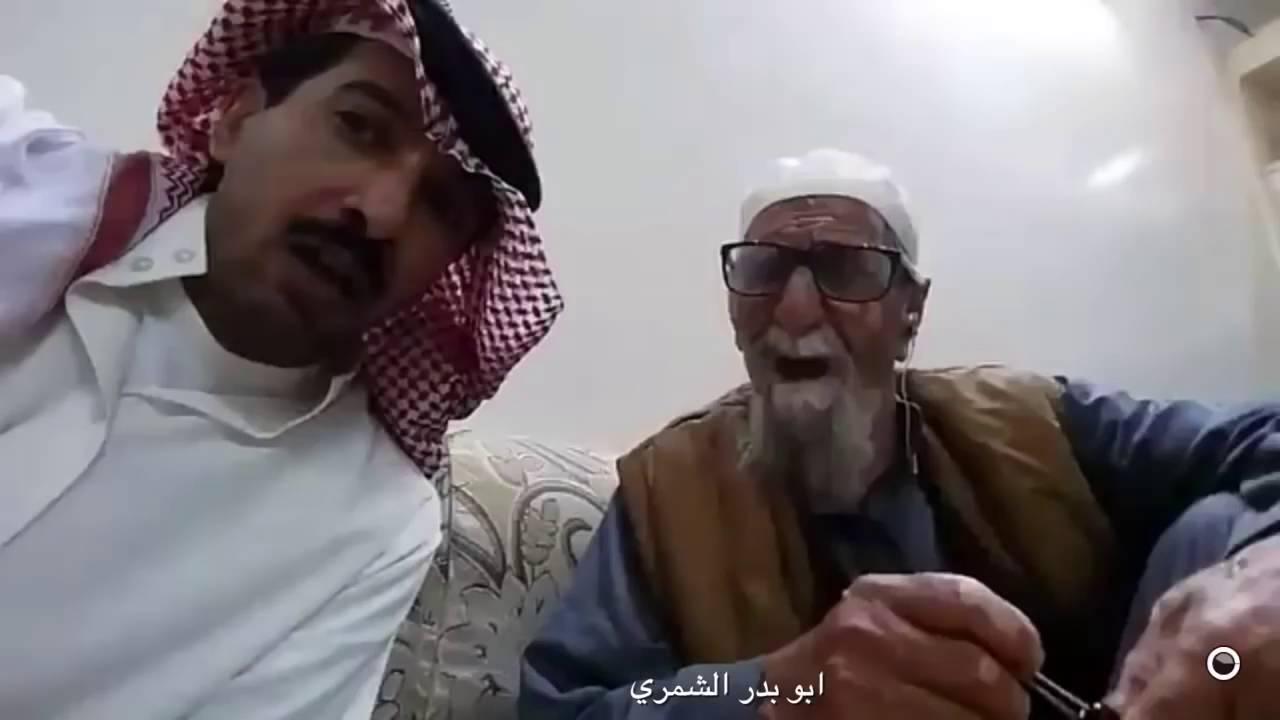 سناب ابو بدر الشمري و الشايب وحليب النحل Youtube