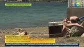 Армения приглашает: на Севане готовятся к курортному сезону