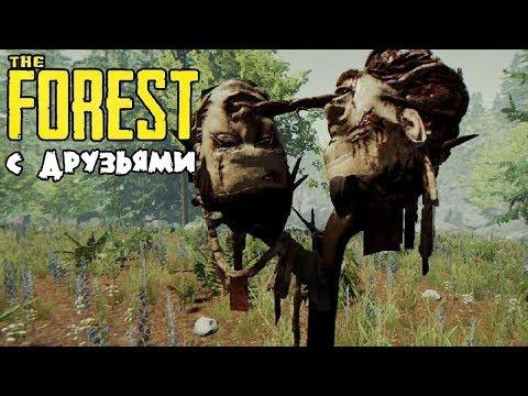 Абориген зашел в гости на страшные истории Зе Форест кооператив! The Forest coop #3